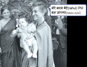 Indira - Rahul